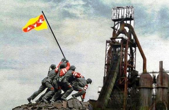 Histoire contemporaine de la sidérurgie lorraine de 1974 à 2012 dans Actualité arcelormittal-drapeau-lorrain