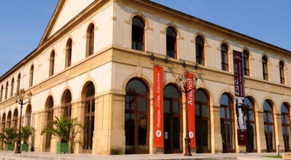 Réaménagements intérieurs à l'Arsenal de Metz dans Actualité arsenal